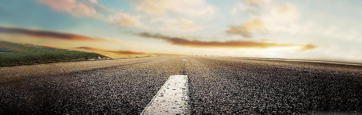 Уверенность на любой дороге!